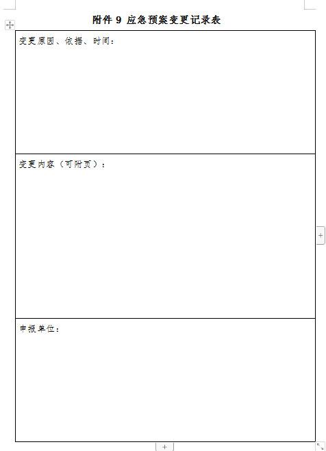 ScreenShot00821.jpg